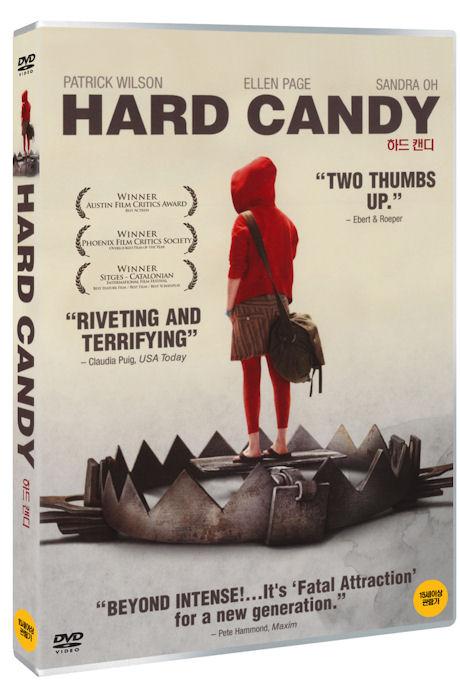 하드 캔디[HARD CANDY] [17년 2월 영화인 가격인하 프로모션]