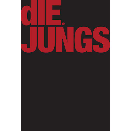 DIE JUNGS(그 소년들) EXO [포토북+DVD]