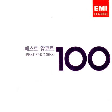 BEST ENCORES 100 [베스트 앙코르 100]