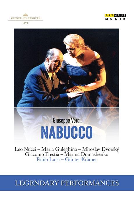 NABUCCO/ FABIO LUISI [LEGENDARY PERFORMANCES] [베르디: 나부코]