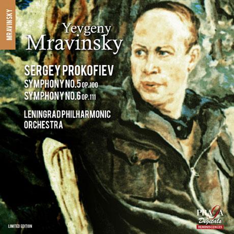 SYMPHONIES NOS.5 & 6/ YEVGENY MRAVINSKY [SACD HYBRID] [프로코피에프: 교향곡 5 & 6번]