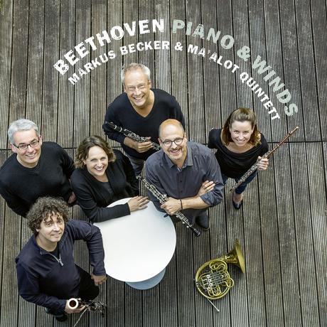 PIANO & WINDS/ MARKUS BECKER, MA`ALOT QUINTETT [베토벤: 피아노와 목관을 위한 작품집 - 마르쿠스 베커, 마알로트 오중주단]