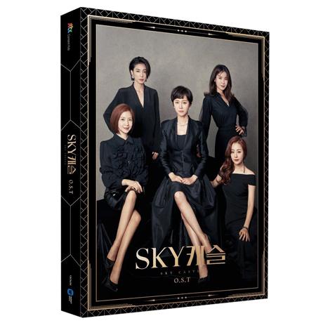 SKY 캐슬 [JTBC 금토드라마]