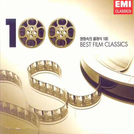 BEST FILM CLASSIC 100 [영화속의 클래식 100]