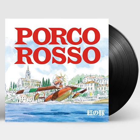 PORCO ROSSO_紅の豚 [붉은 돼지: 이미지 앨범] [일본 레코드 스토어 데이 한정반] [LP]