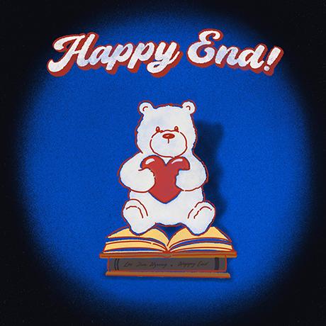 HAPPY END [EP]