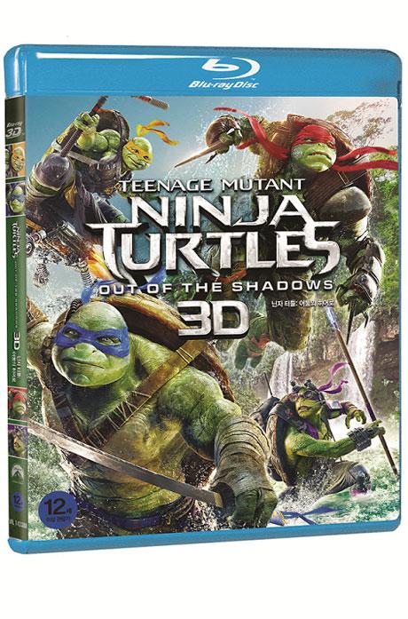 닌자 터틀: 어둠의 히어로 3D+2D [TEENAGE MUTANT NINJA TURTLES: OUT OF THE SHADOWS] [17년 9월 워너/ 파라마운트 가격인하 프로모션]