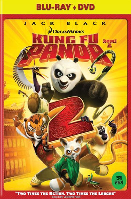 쿵푸 팬더 2 [BD+DVD] [KUNG FU PANDA 2] [14년 7월 드림웍스 드래곤 길들이기 2 개봉기념