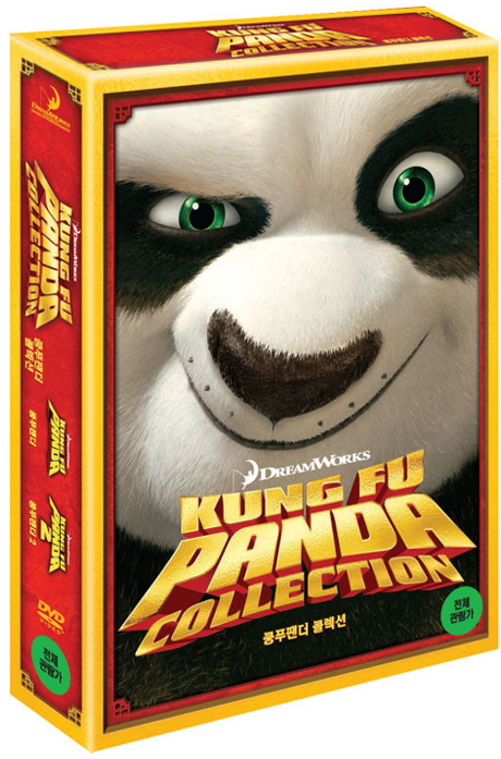 쿵푸 팬더 콜렉션 [KUNG FU PANDA COLLECTION]