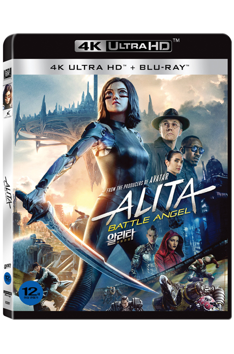 알리타: 배틀 엔젤 4K UHD+BD [ALITA: BATTLE ANGEL]