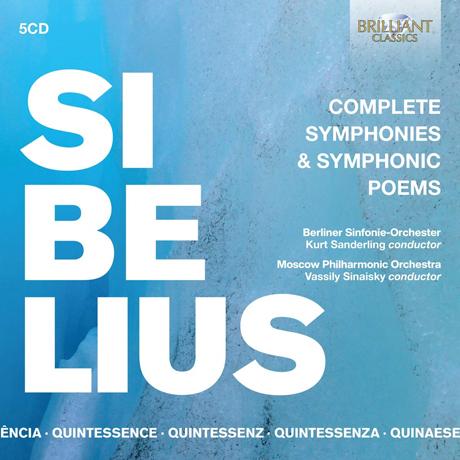COMPLETE SYMPHONIES & SYMPHONIC POEMS [QUINTESSENCE] [시벨리우스: 교향곡 전곡, 교향시]