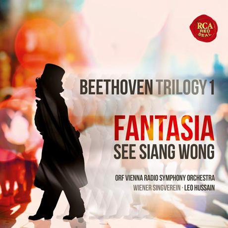 TRILOGY 1: FANTASIA/ SEE SIANG WONG, LEO HUSSAIN [베토벤 트릴로지 1집: 판타지아 - 시 시앙 웡 ]