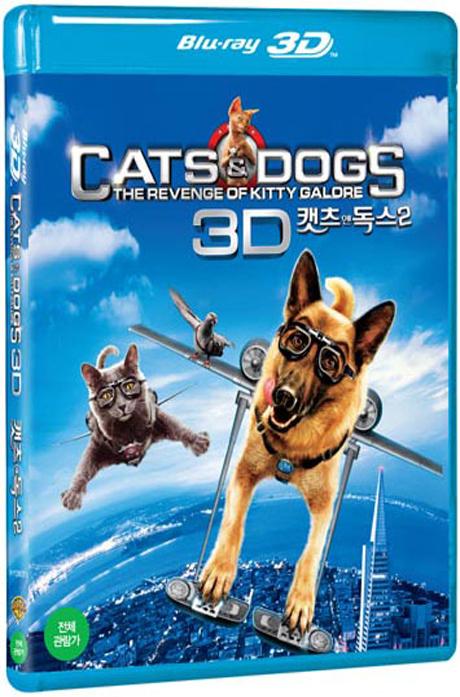 캣츠 앤 독스 2: 3D+2D [CATS & DOGS] [15년 11월 워너 핫세일 프로모션]