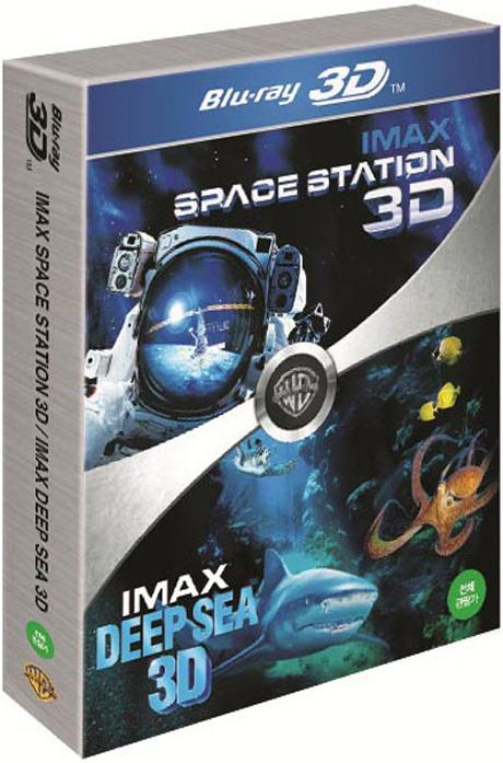 아이맥스 박스세트: 2D+3D [IMAX BOX SET] [13년 6월 워너 가격 할인행사]