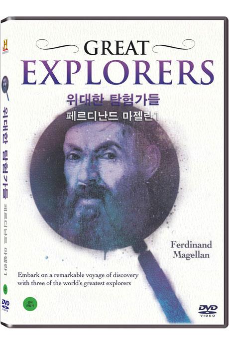 히스토리채널: 위대한 탐험가들 - 페르디난드 마젤란 1 [GREAT EXPLORERS: FERDINAND MAGELLAN]