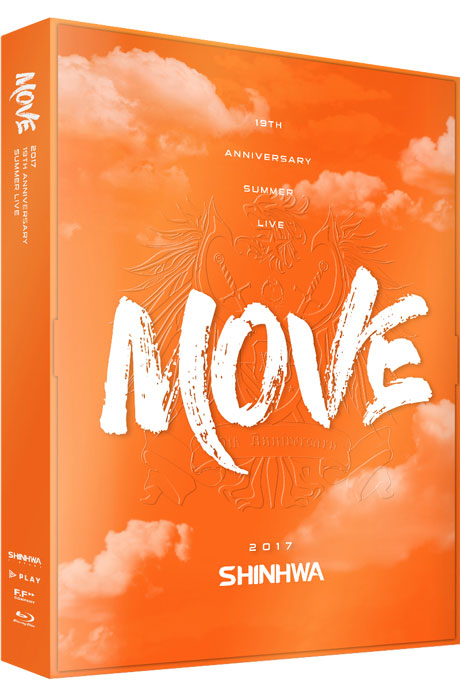 MOVE: 2017 19TH ANNIVERSARY SUMMER LIVE [2BD+MD]