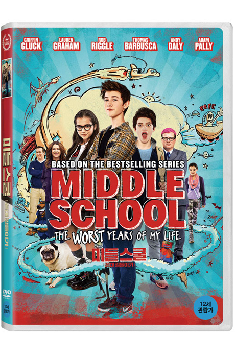 미들 스쿨: 꼰대 길들이기 [MIDDLE SCHOOL: THE WORST YEARS OF MY LIFE]