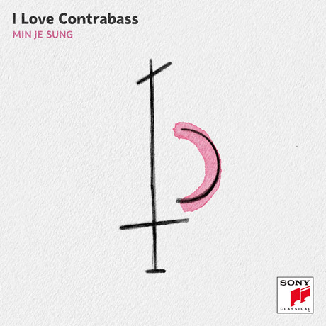 I LOVE CONTRABASS [콘트라베이스 명곡집]
