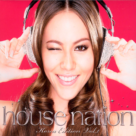HOUSE NATION [KOREA EDITION VOL.1]