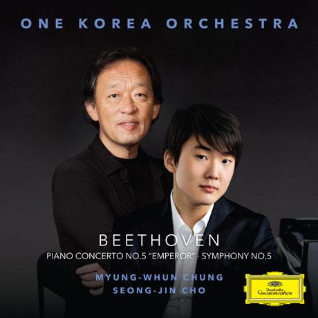 PIANO CONCERTO NO.5 'EMPEROR' & SYMPHONY NO.5/ SEONG-JIN CHO, MYUNG-WHUN CHUNG [베토벤: 피아노협주곡 5번 '황제' & 교향곡 5번 - 조성진, 정명훈, 원 코리아 오케스트라] [한정반]