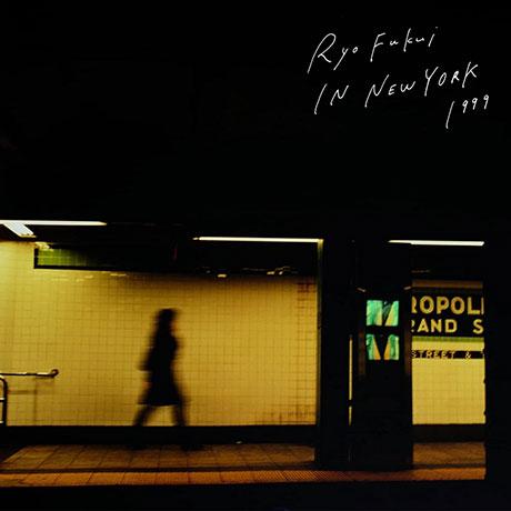 IN NEW YORK 1999