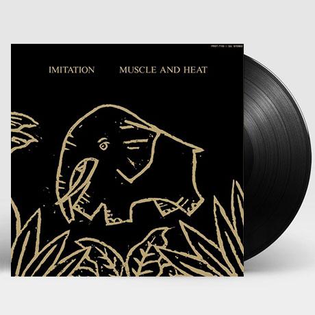 MUSIC AND HEAT [LP] [한정반]
