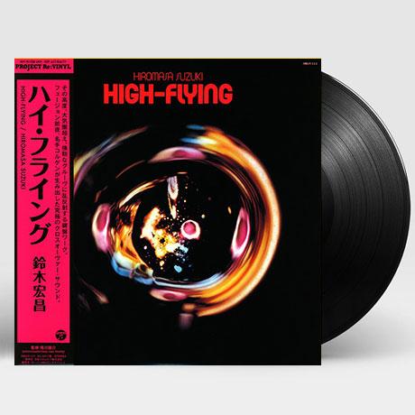 HIGH-FLYING [LP] [한정반]