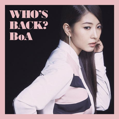 WHO'S BACK?  [통상반]