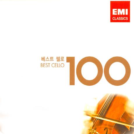 BEST CELLO 100 [베스트 첼로 100]