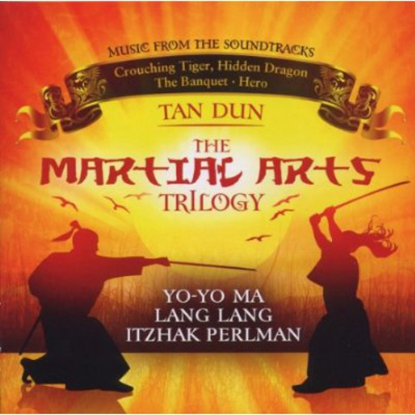 THE MARTIAL ARTS TRILOGY