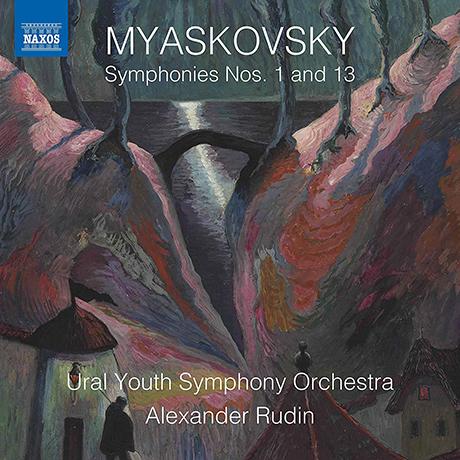 SYMPHONIES NOS.1 & 13/ ALEXANDER RUDIN [미야스코프스키: 교향곡 1 & 13번 - 우랄 유스 심포니 오케스트라]