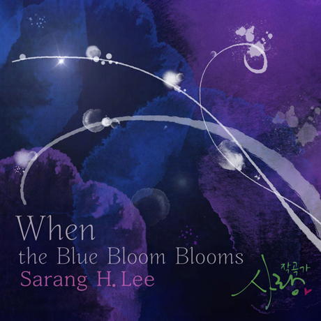 WHEN THE BLUE BLOOM BLOOMS