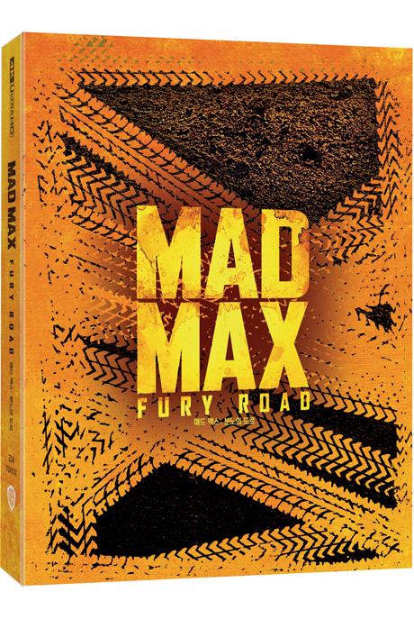 매드맥스: 분노의 도로 4K UHD+BD [풀슬립 아트카드 한정판] [MAD MAX: FURY ROAD]