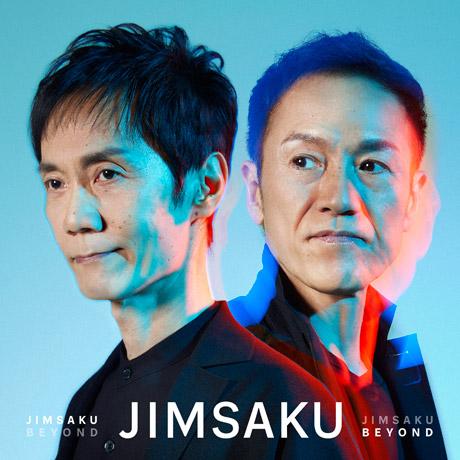 JIMSAKU BEYOND