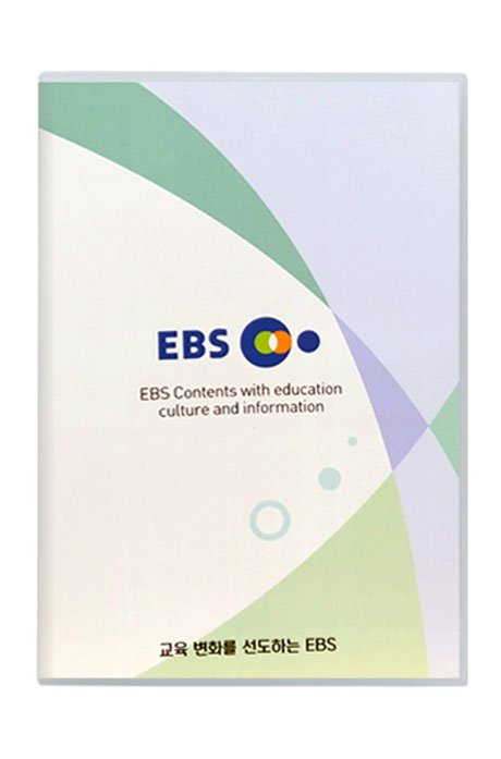 EBS 도스토옙스키와 여행을 [주문제작상품]