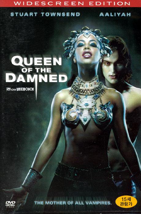 퀸 오브 뱀파이어 [QUEEN OF THE DAMNED] [13년 2월 워너 90주년 베스트 프로모션]