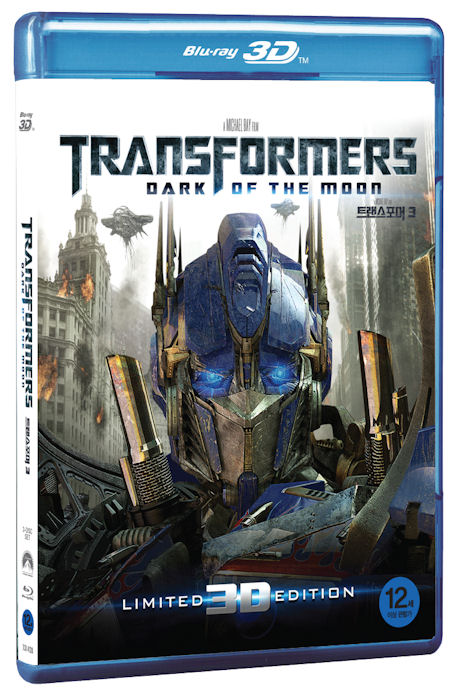 트랜스포머 3 [3D+2D] [TRANSFORMERS: DARK OF THE MOON] [17년 3월 워너/파라마운트 가격인하 프로모션]