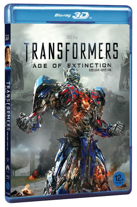 트랜스포머 4: 사라진 시대 [3D+2D] [TRANSFORMERS: AGE OF EXTINCTION] [17년 3월 워너/파라마운트 가격인하 프로모션]