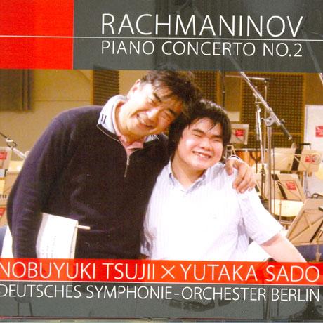 PIANO CONCERTO NO.2/ NOBUYUKI TSUJII, YUTAKA SADO [CD+DVD] [츠지이 노부유키 라흐마니노프 피아노협주곡]
