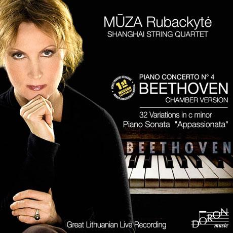 PIANO CONCERTO NO.4 & PIANO SONATA NO.23/ MUZA RUBACKYTE, SHANGHAI STRING QUARTET [베토벤: 피아노 협주곡 4번(실내악 버전) 외]