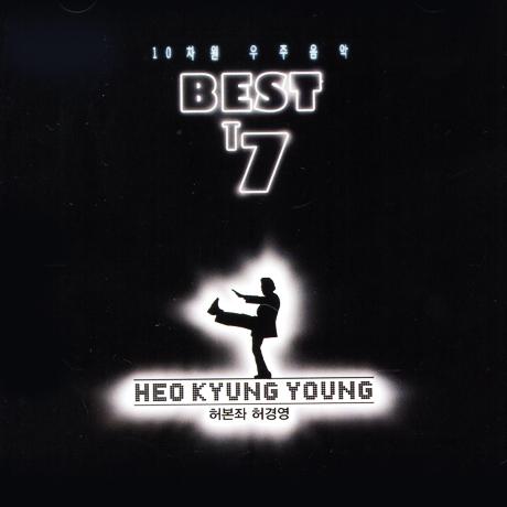 BEST T7