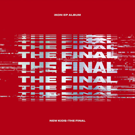 NEW KIDS: THE FINAL [REDOUT VER] [EP]