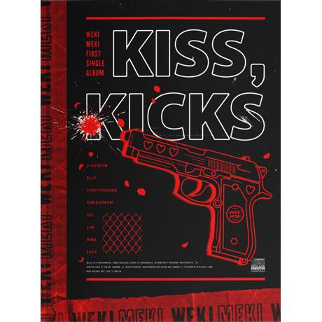 KISS, KICKS [KICKS VER] [싱글 1집]