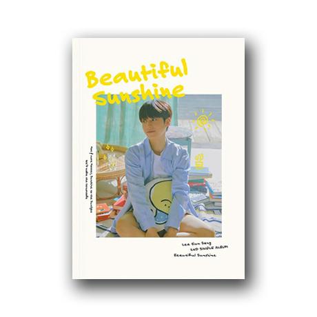 BEAUTIFUL SUNSHINE [싱글 2집] [BEAUTIFUL VER]