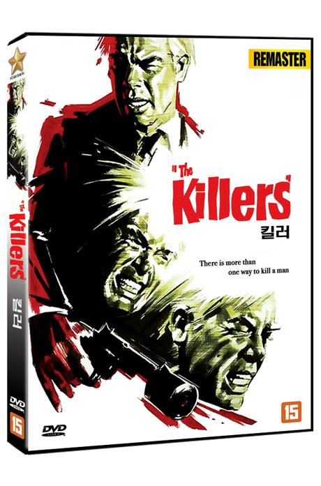 킬러 [리마스터링] [THE KILLERS]