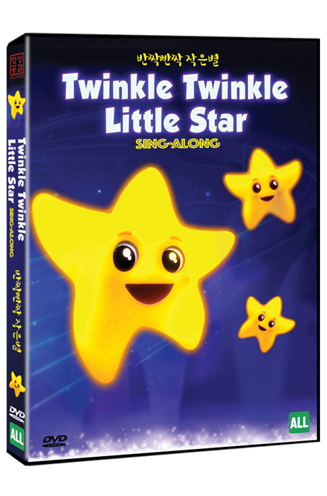 반짝반짝 작은 별 [TWINKLE TWINKLE LITTLE STAR SING-ALONG]