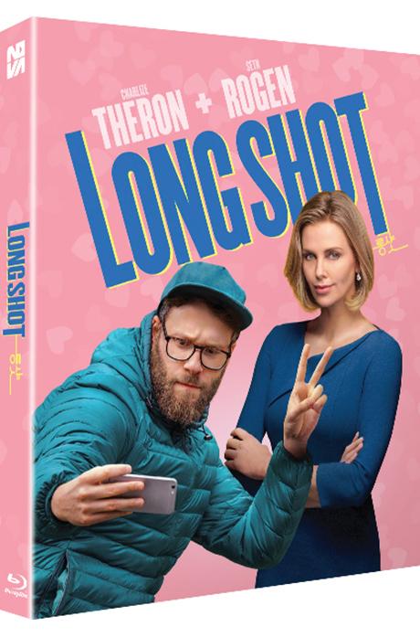 롱 샷 [풀슬립 한정판] [LONG SHOT]