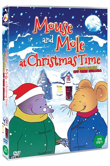 생쥐와 두더지의 아주 특별한 크리스마스 [MOUSE AND MOLE AT CHRISTAMA TIME]