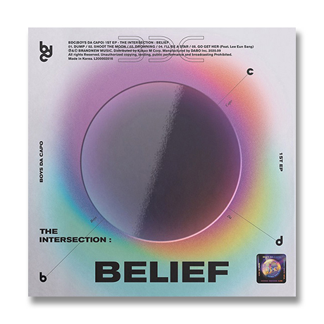 THE INTERSECTION: BELIEF [EP] [UNIVERSE VER]