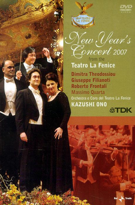 NEW YEAR`S CONCERT 2007 TEATRO LA FENICE/ KAZUSHI ONO [2007 라 페니체 신년음악회]